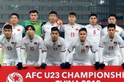 AFC U23 Vietnam team: Who are they?